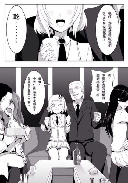 里番漫画库全彩本子