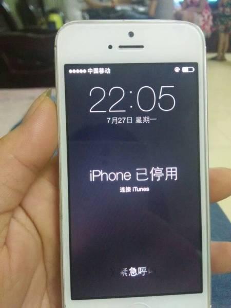 你好,我捡到一个手机5苹果屏锁找回了,但是有id锁请问小米手机解开手机功能在哪图片