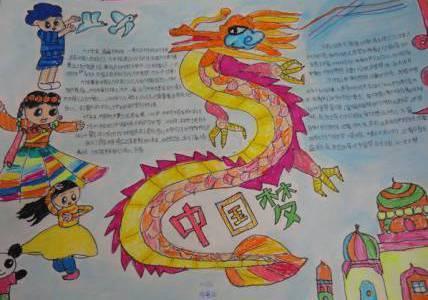 以美丽中国,我的中国梦为主题,写一篇作文,该怎么写?