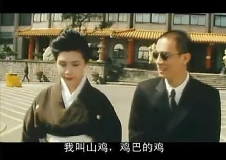 动漫猛龙过江里面表哥和他山鸡在ktv唱是歌啊日本a动漫系电影电影图片