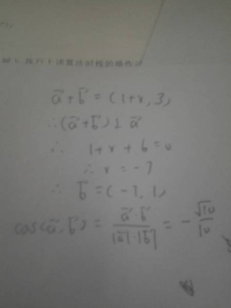 已知向量=(12)向量=(r