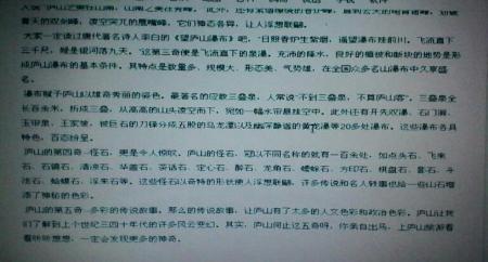 关于庆六一的作文_仿写山雨作文