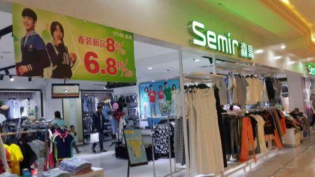 青岛市香港路附近有森马服饰专卖店吗?图片