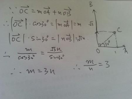 向量oc=m向量o+n向量o
