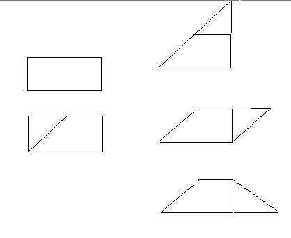 一个长方形,分割成两个图形,要将它们拼成长方形·正方形·三角形图片
