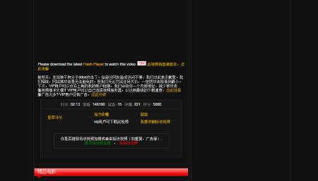 pron666_91pron视频地址gs,类似91pron视频地址,91pron最新