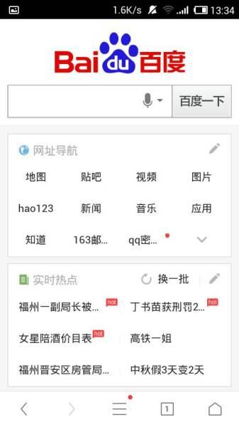 baidu.com/index.html(图27)