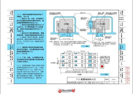 《建筑设计v宽度规范》小于消防宽度的车道不应规定米学室内设计的找工作图片
