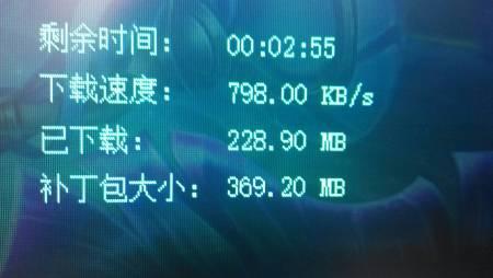 联通50兆光纤下载速度