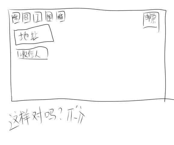 给编辑写信的英文格式优秀模板图片