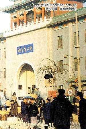 90年代天津老照片 90 天津老照片 80年代农村老照片