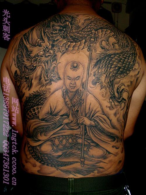 地藏王 新民市内 谁家纹身弄的好啊 我要搞一个 速度高清图片