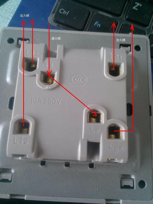 一灯三控 双控 三联开关接线法图片