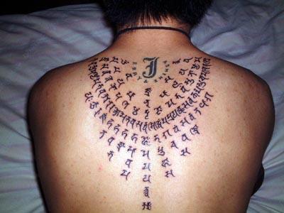 上色处理中的梵文图案纹身图片